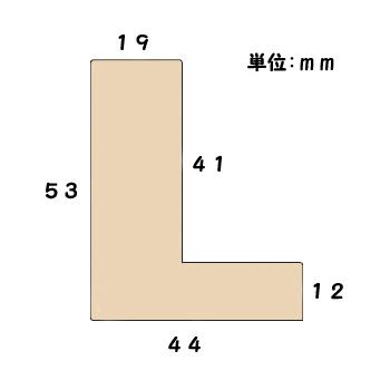 02FRAME-CF