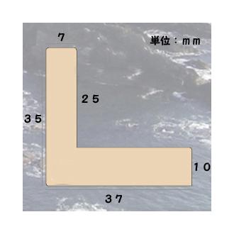 03SFRAME-CF